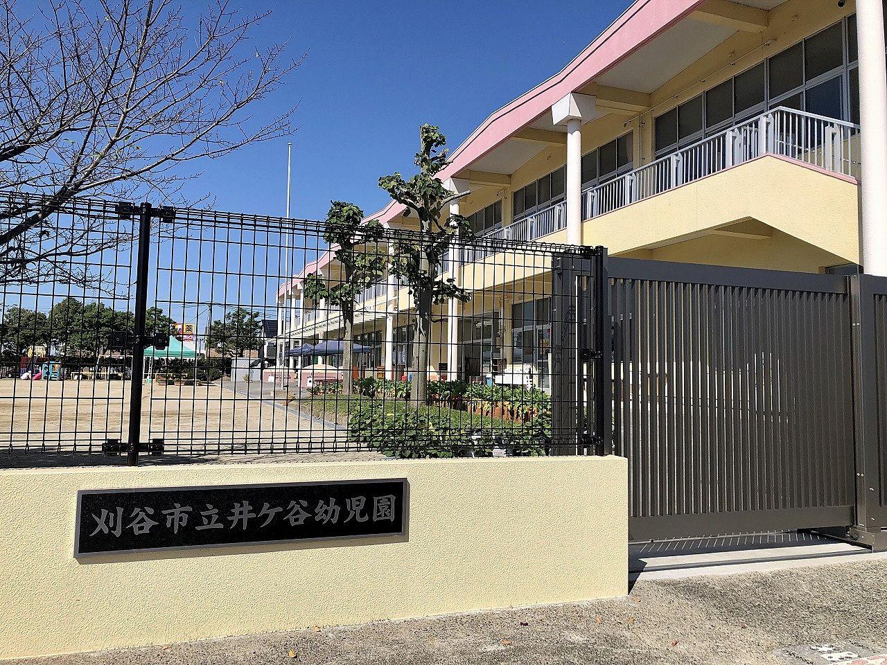 井ヶ谷町下前田54 0566-36-1611