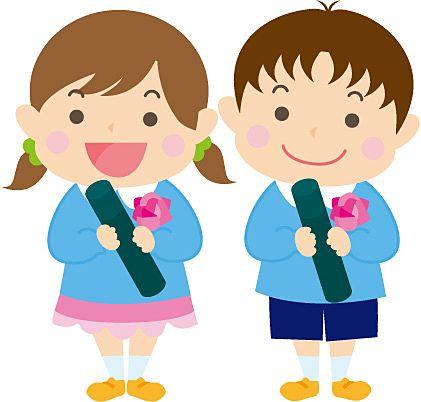 刈谷市内には16の公立幼児園があります。ほとんどの幼児園は小学校に隣接しています。