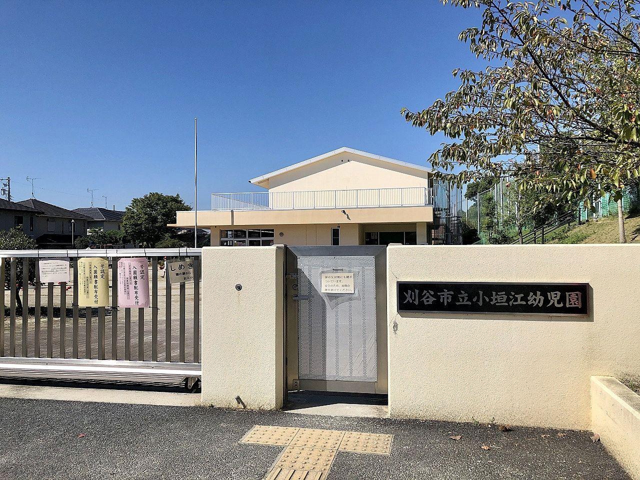 小垣江町西王地28-1 0566-21-7575