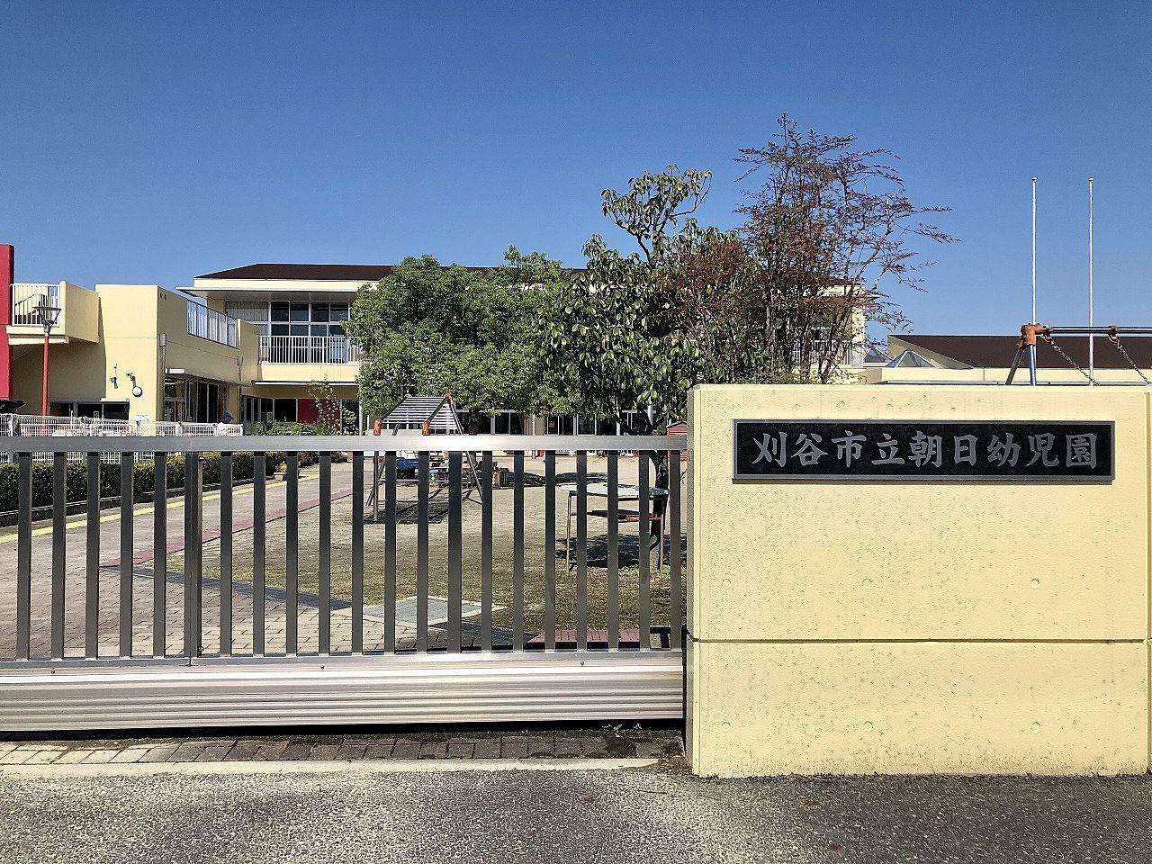 野田町新上納301