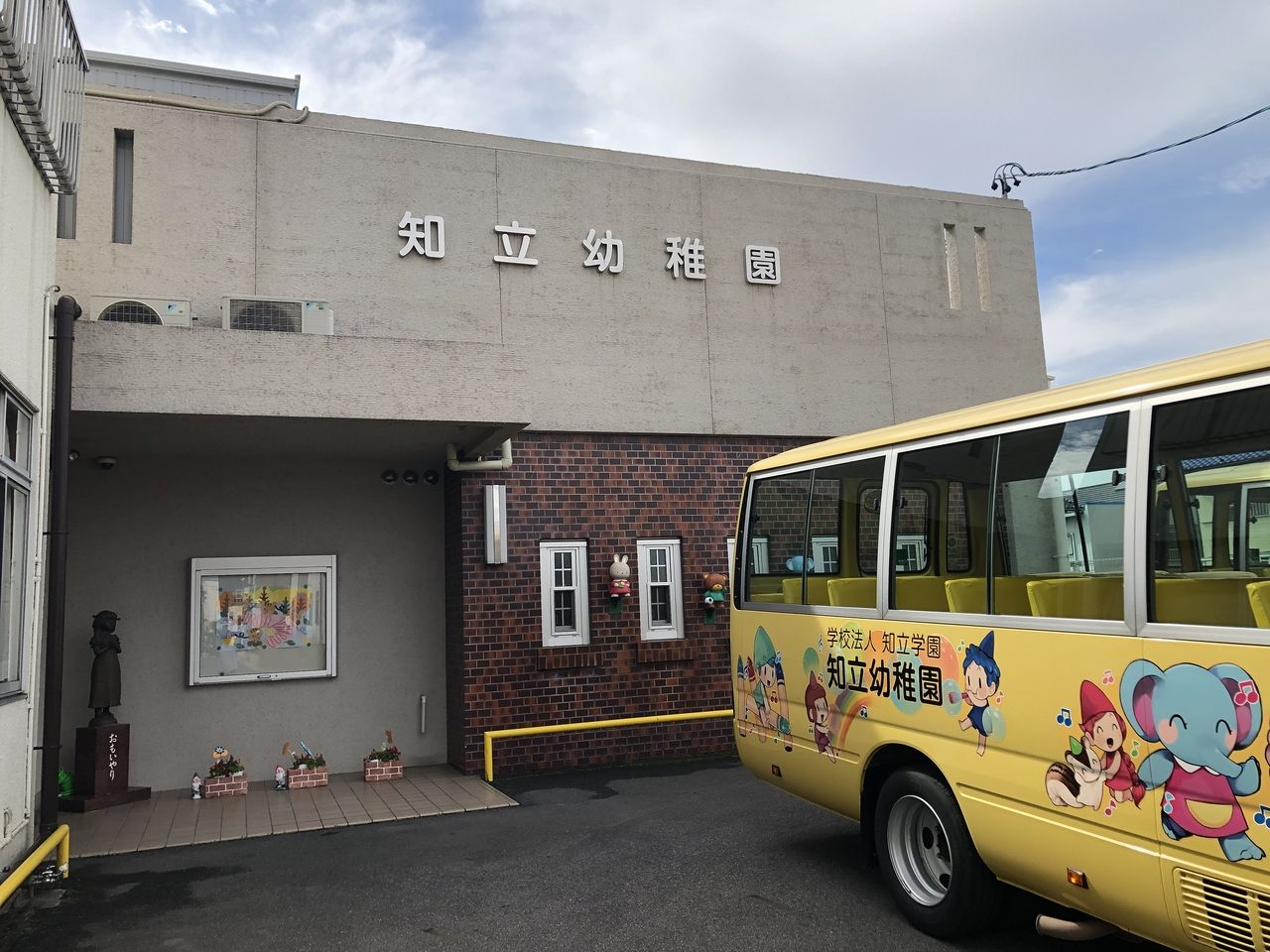山屋敷町富士塚1-97 0566-81-1251