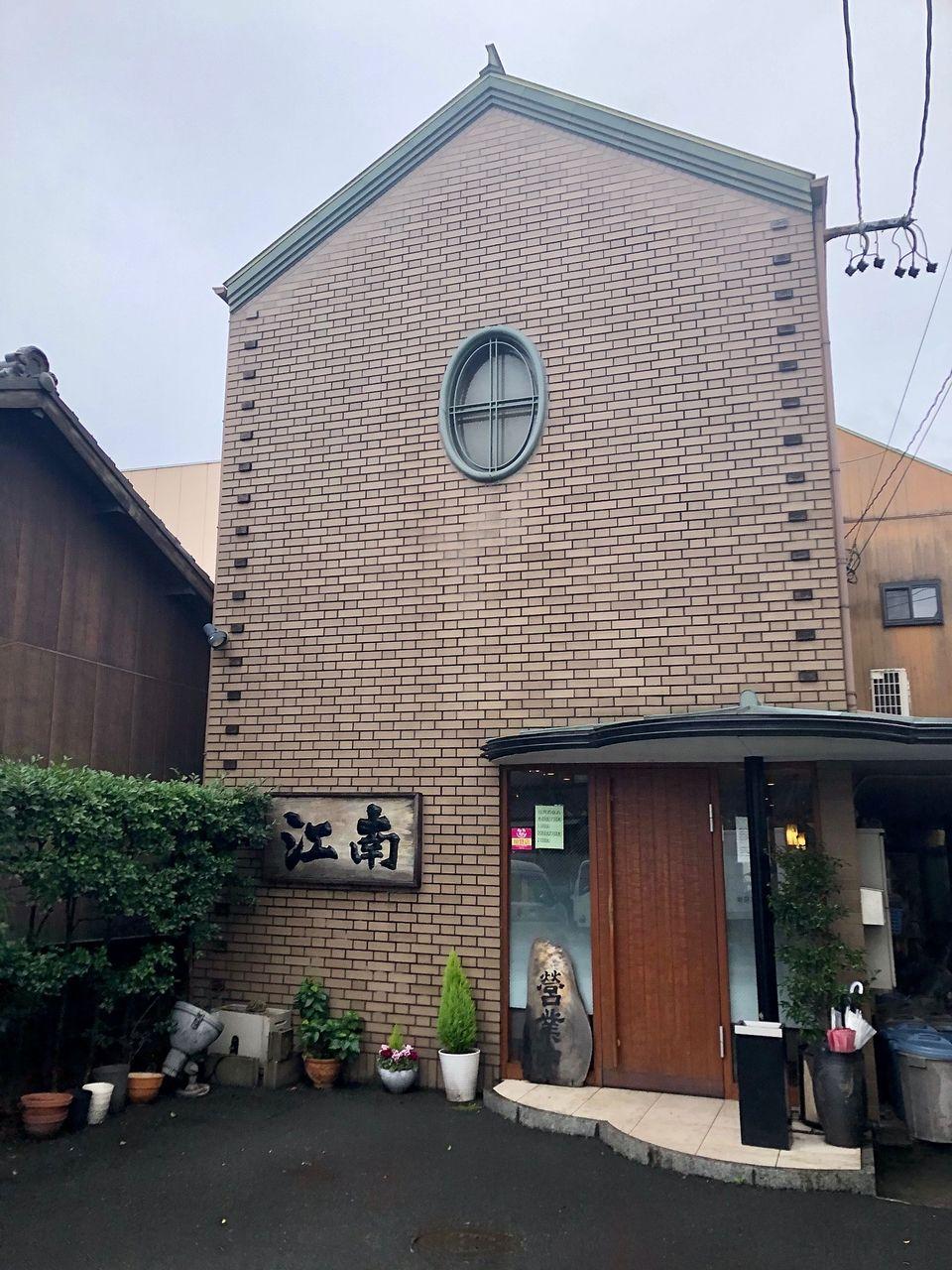 江南(半田市)