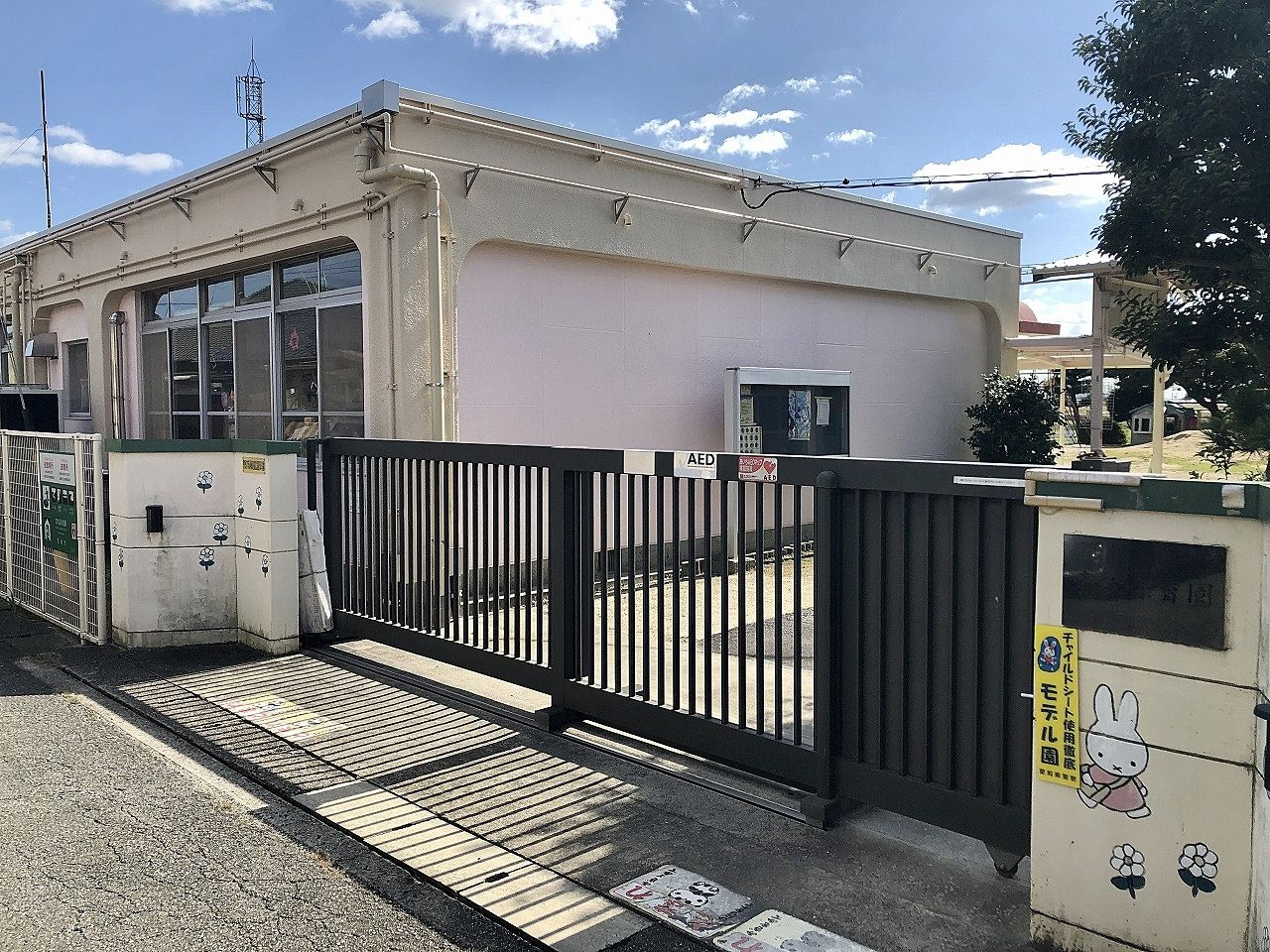 赤松町隅田川55 0566-75-2483