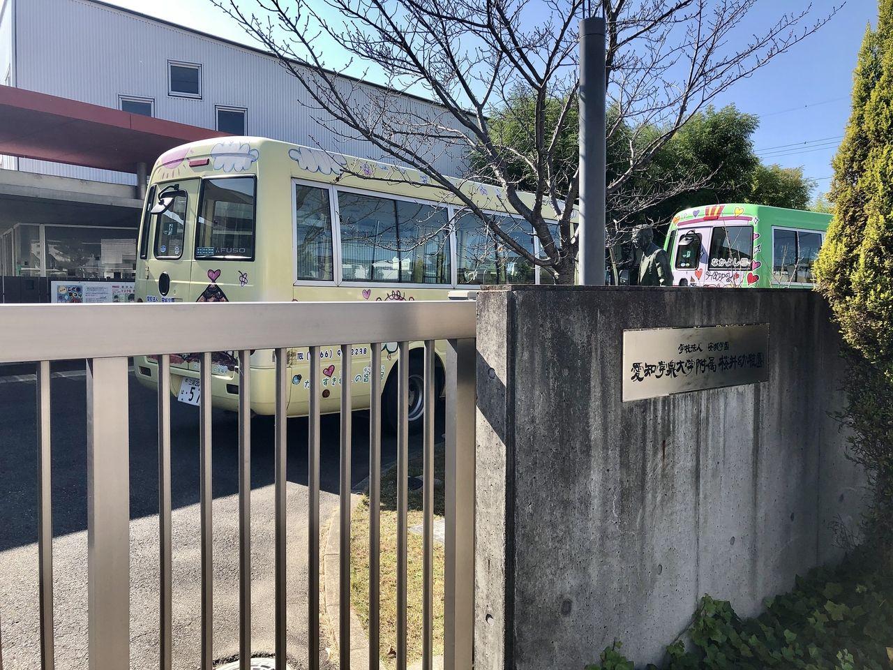 桜井町稲荷東20-3 0566-99-2238