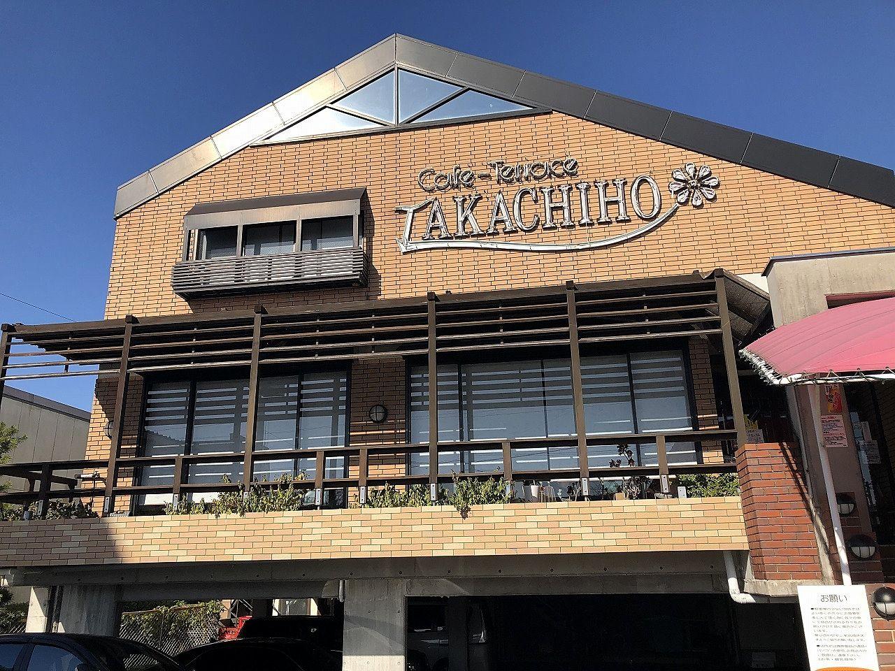 タカチホ(半田市)