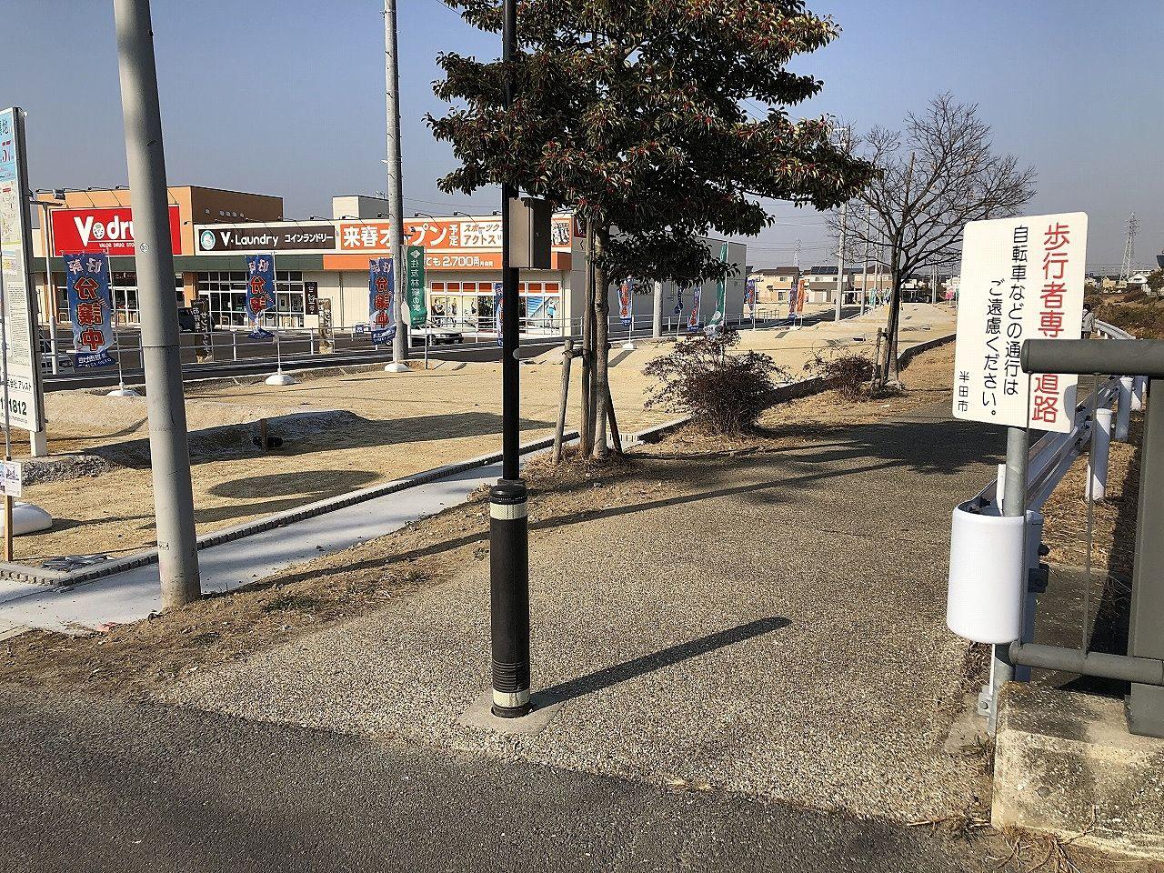 半田市乙川大規模分譲地 遊歩道沿い植樹計画