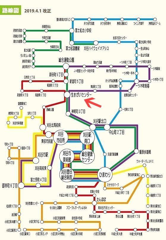 公共施設連絡バス「かりまる」路線図