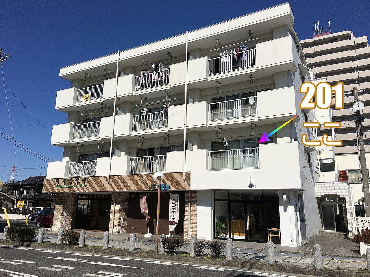 メゾン浅井201号‼(刈谷市)