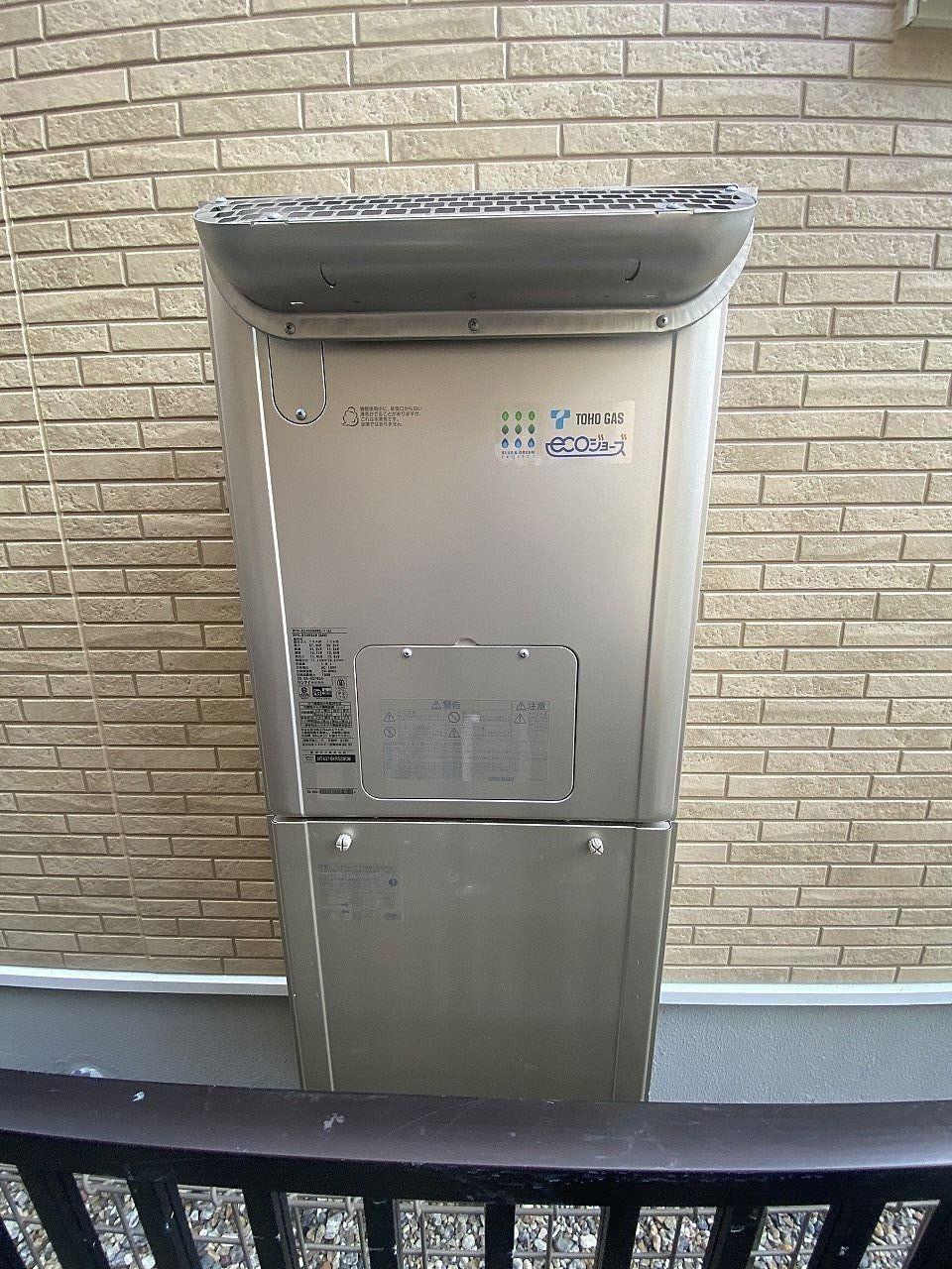 従来の給湯器では約80%が限界だった給湯器効率を95%に向上させたシステムのことです。