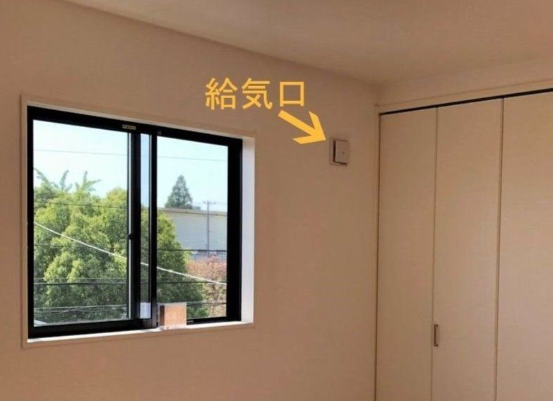 2003年(平成15年)7月より全ての新築住宅には24時間換気システムの設置が義務付けられました。これは、2時間に1回室内空気が入れ替わる換気システムのことです。