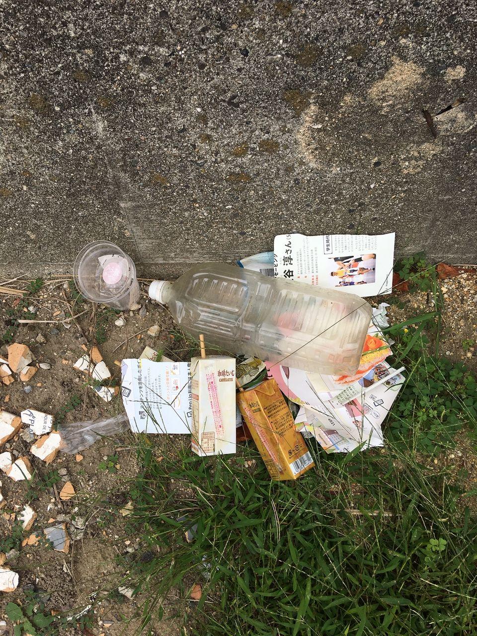 回収したゴミです。草が伸びてしまうともっとたくさんのゴミが捨てられてしまいます。