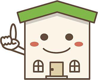 中古住宅の建物評価の実態ご存じですか?