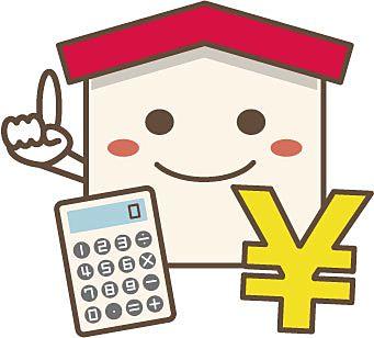 頭金0円でも不動産は購入できるのでしょうか?