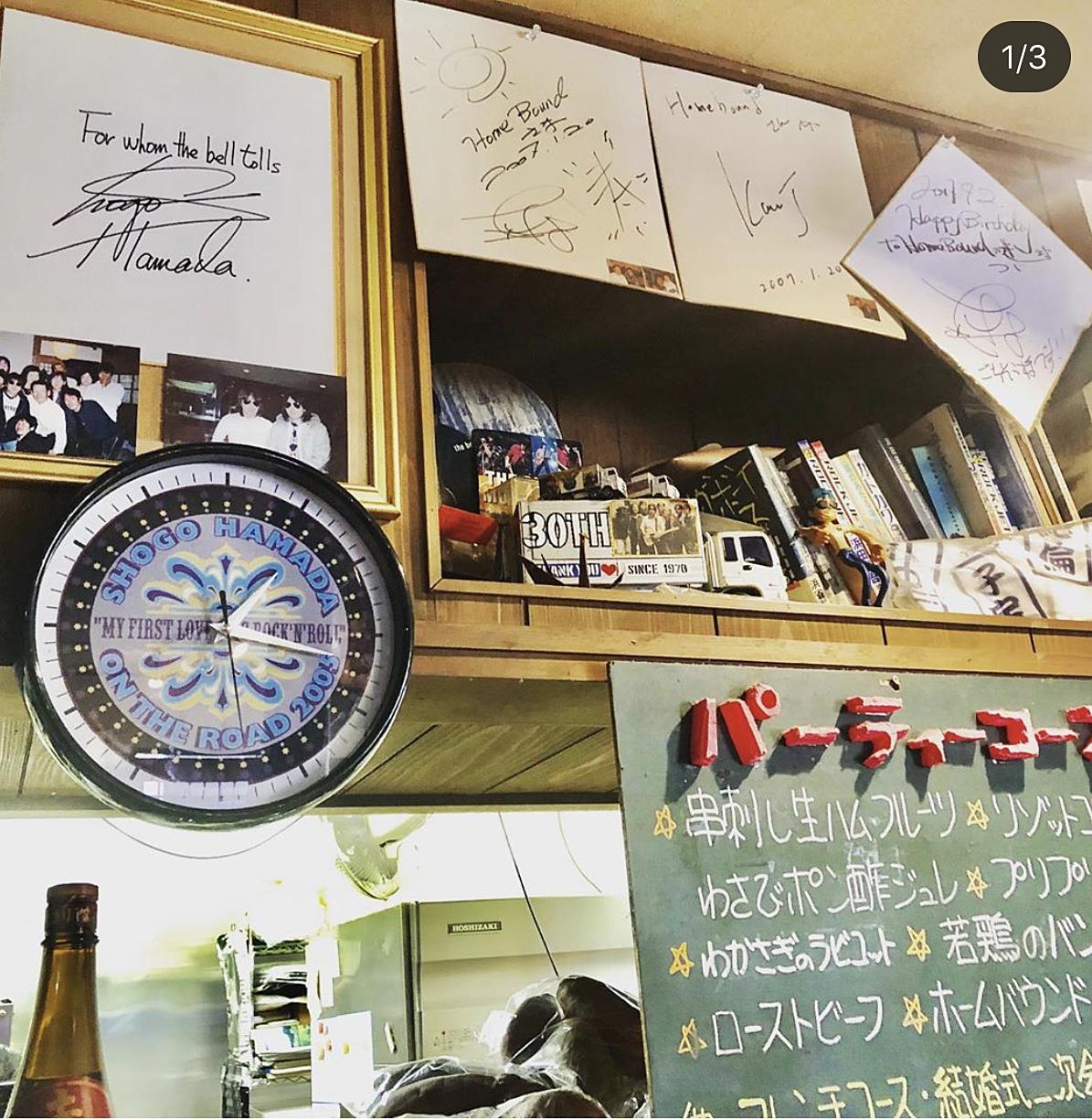 店内にある浜田省吾さんのサインや写真です。