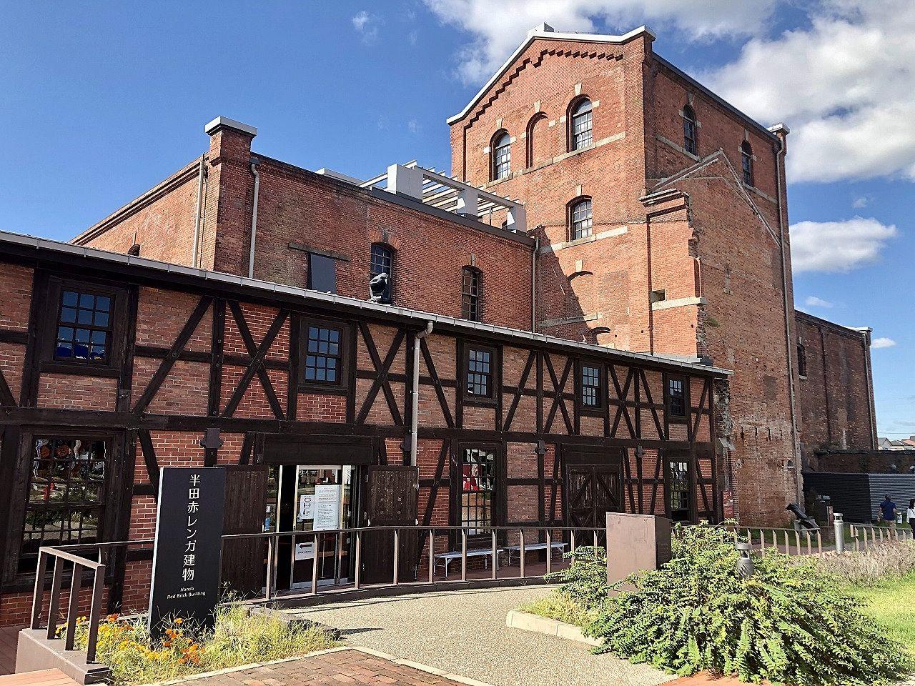 半田赤レンガ建物は、1898年(明治31年)にカブトビールの製造工場として誕生しました。