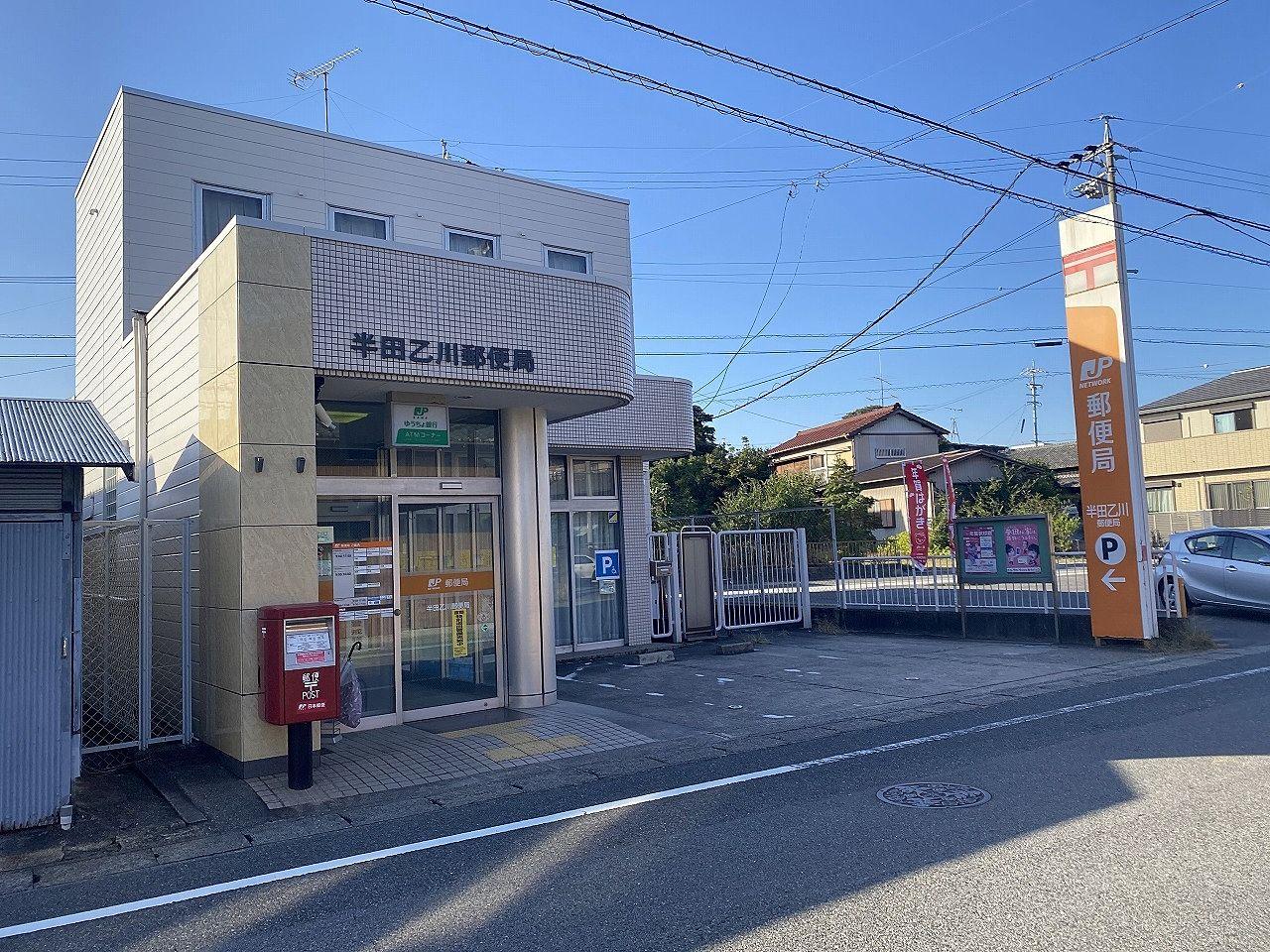駐車場2台 ATM: 平日 9:00 ~ 17:30 土曜日 9:00 ~ 17:00 日曜日・休日 9:00 ~ 17:00