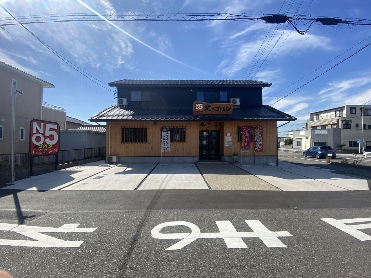 【呑み食い処】 北海道料理や新鮮な魚介類など。テイクアウトの弁当もあります。秋サンマ入荷!