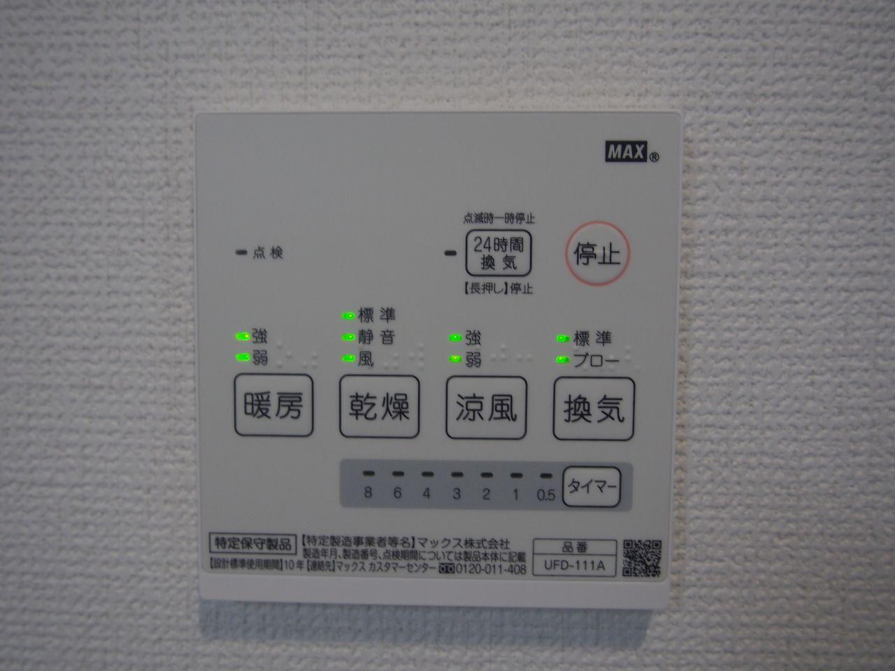 """暖房はボタンひとつで、冬場のお風呂の寒さを緩和!浴室を暖めることが""""ヒートショック""""対策に有効です。 衣類乾燥 「外に干せない」ときはお風呂場が乾燥室に早変わり!「ecoモード」でかしこく電気代を節約します! 換気 お風呂のジメジメ解消の手助けに! 24時間換気を標準装備、改正建築基準法にも対応"""