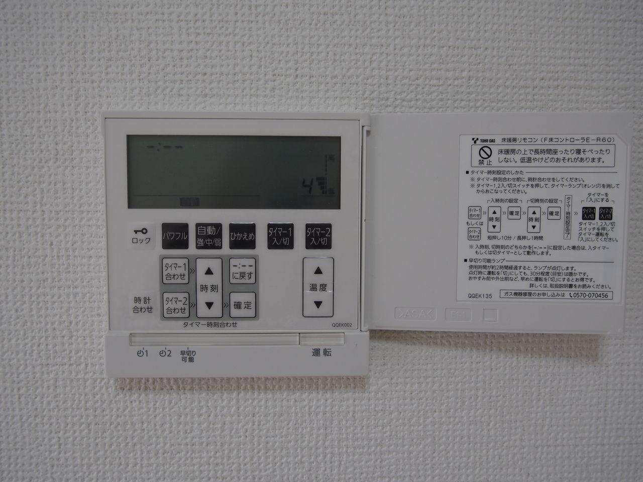 空気を汚さず、足元からお部屋を暖めます。