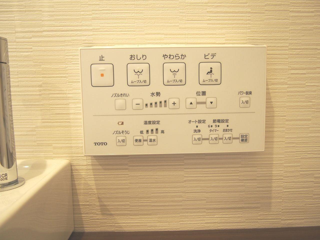暖房洗浄便座リモコン「ノズルそうじ」ボタンを押すと自動でノズルが出て、再度「ノズルそうじ」スイッチを押すとノズルが戻る 。 ノズルそうじスイッチを押さなかった場合、約5分後に自動的に戻ります約5分後に自動的に戻ります。