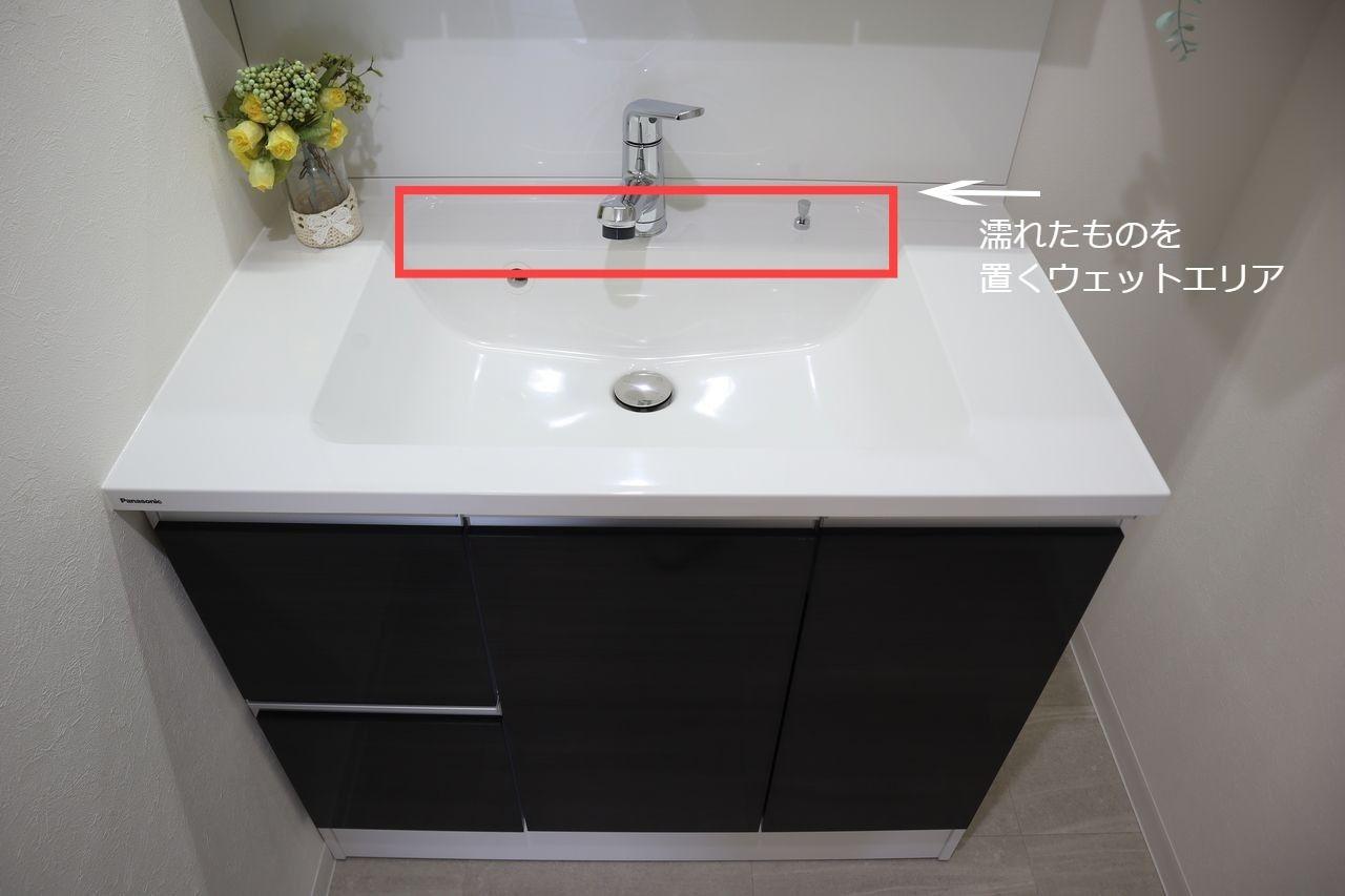面器はつなぎ目のない一体成形なので、汚れにくく、お掃除もサッと拭くだけ、簡単です。
