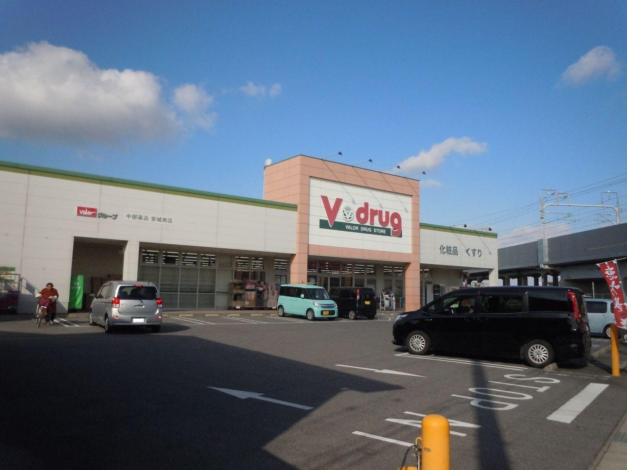 約200m Vドラッグはスーパーのバロー系列のドラッグストアで薬や日用品以外にも食料品が充実しています。
