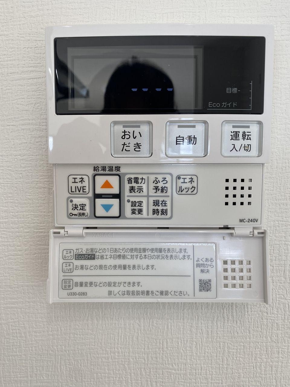 エネルックで給湯器で使用したガスやお湯、家中の電気使用量 ※ や料金、CO2排出量の目安をリモコンに表示します。 エネルギー使用量を知ることができます。