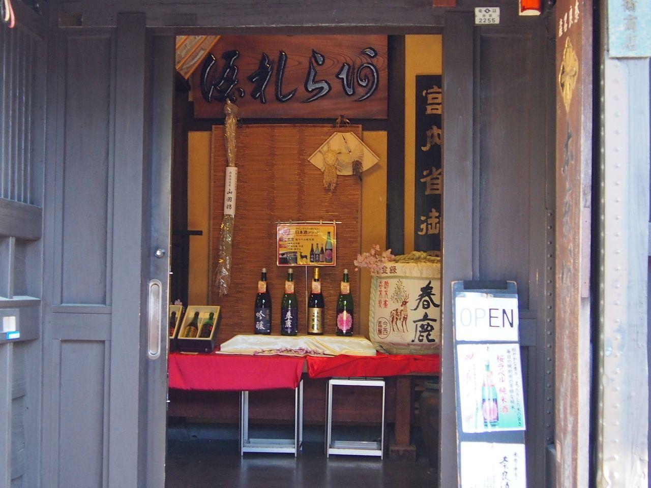 日本酒も好き!奈良の酒蔵 春鹿 今西清兵衛商店